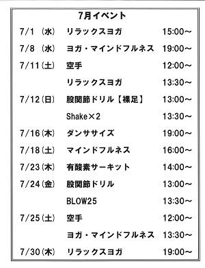 fax@bodyaxis.jp_20200617_172514_0001.jpg