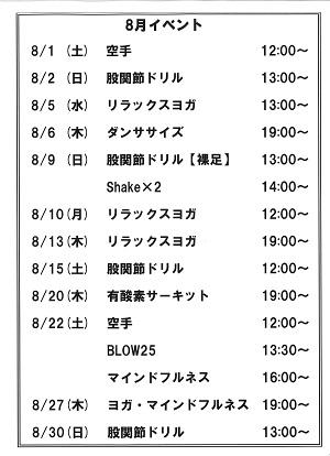 fax@bodyaxis.jp_20200714_155220_0001.jpg